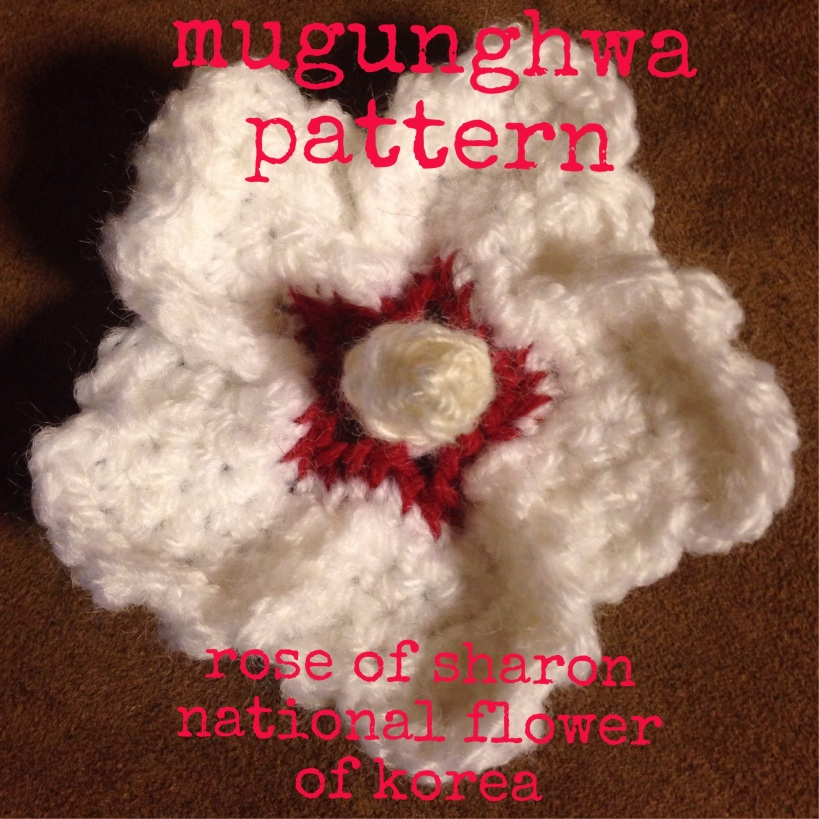 rose of sharon preschool pattern mugunghwa the national flower of korea 206